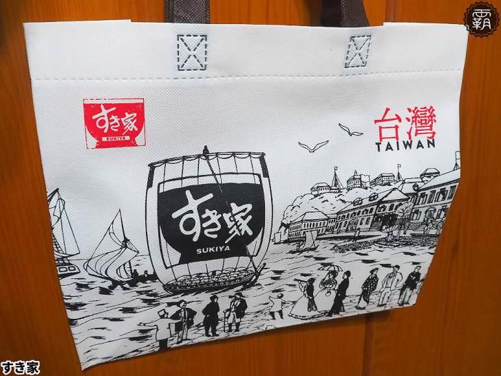 20200114190738 65 - 最新Sukiya牛丼開幕!すき家前進一中街商圈,點主餐就送購物袋!
