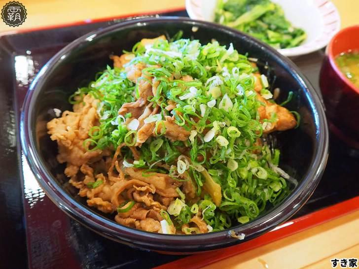 20200114190954 78 - 最新Sukiya牛丼開幕!すき家前進一中街商圈,點主餐就送購物袋!