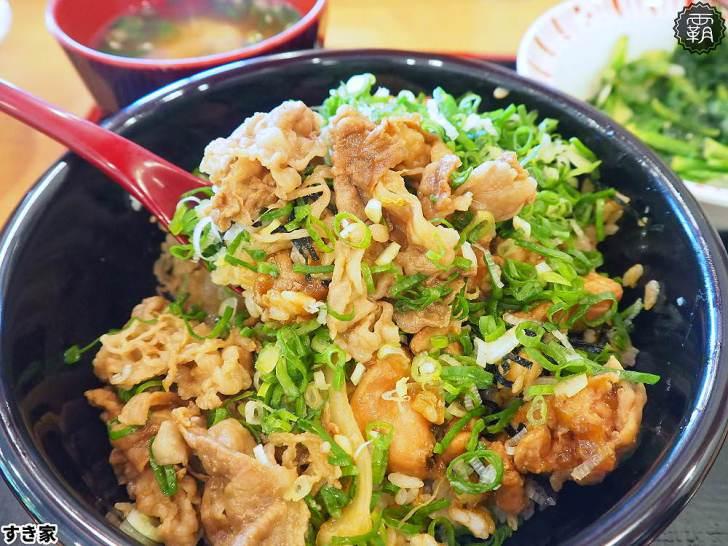 20200114190956 43 - 最新Sukiya牛丼開幕!すき家前進一中街商圈,點主餐就送購物袋!