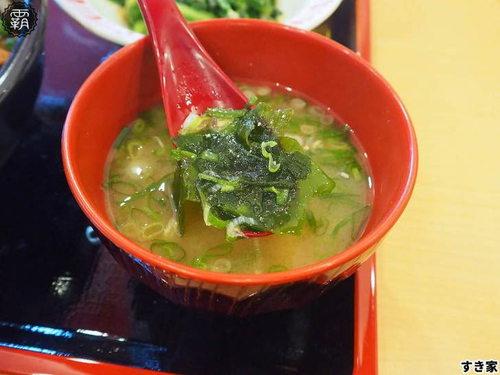 20200114191358 48 - 最新Sukiya牛丼開幕!すき家前進一中街商圈,點主餐就送購物袋!