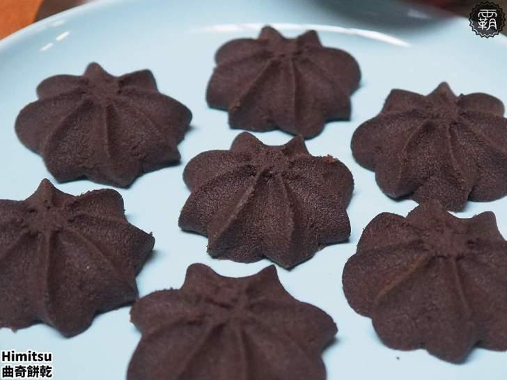 20200129224329 5 - 熱血採訪   隱藏社區的Himitsu秘密餅乾,除了金沙曲奇餅乾外,現在多了法式牛軋餅,買二送一好評中