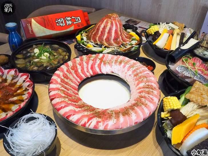 20200130222203 61 - 熱血採訪   肉肉圈鍋、肉肉山鍋,小旬湯推出爆量肉肉新鍋物,肉食控們相約吃鍋拉~