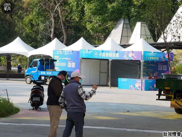 20200203214930 46 - 2020台灣燈會,主展區在后里森林園區、馬場園區,動物花燈現身!