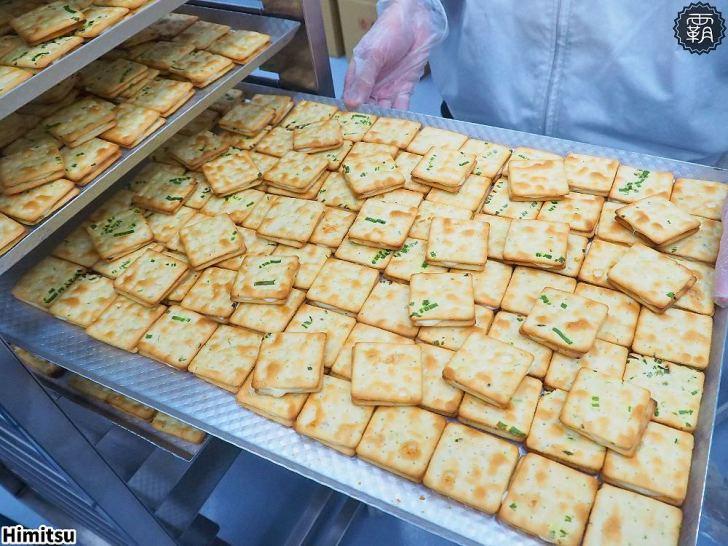 20200326153622 17 - 熱血採訪   隱藏社區的Himitsu秘密餅乾,除了金沙曲奇餅乾外,現在多了法式牛軋餅,買二送一好評中