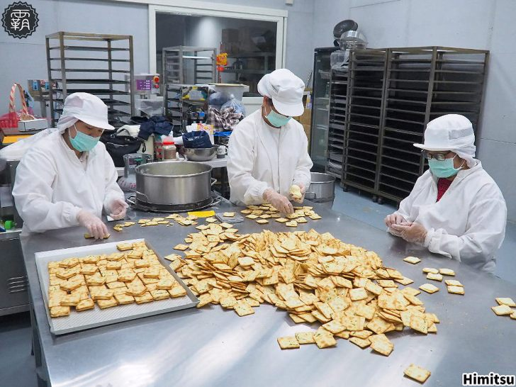 20200326154611 26 - 熱血採訪   隱藏社區的Himitsu秘密餅乾,除了金沙曲奇餅乾外,現在多了法式牛軋餅,買二送一好評中