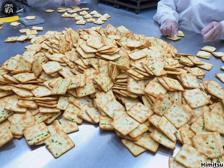 20200326154823 62 - 熱血採訪   隱藏社區的Himitsu秘密餅乾,除了金沙曲奇餅乾外,現在多了法式牛軋餅,買二送一好評中