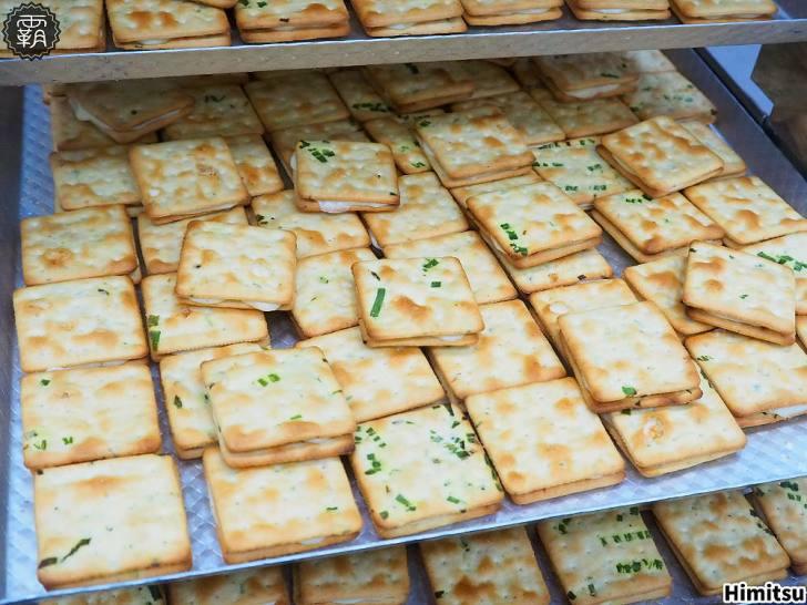20200326155202 86 - 熱血採訪   隱藏社區的Himitsu秘密餅乾,除了金沙曲奇餅乾外,現在多了法式牛軋餅,買二送一好評中