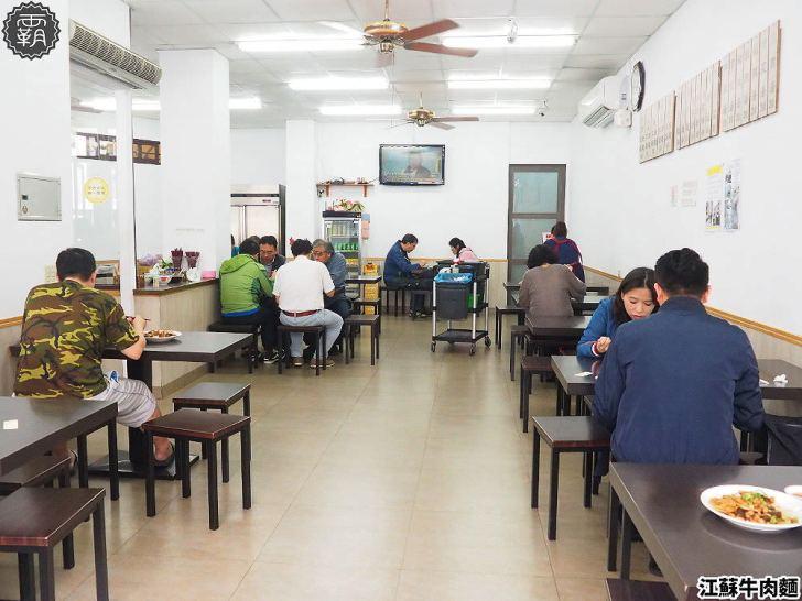 20200330195549 55 - 沙鹿人氣麵館,江蘇牛肉麵,滷味小菜超多選擇,每桌必點一大盤滷味!
