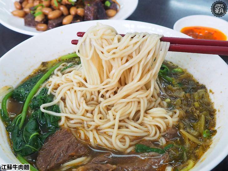 20200330195853 89 - 沙鹿人氣麵館,江蘇牛肉麵,滷味小菜超多選擇,每桌必點一大盤滷味!