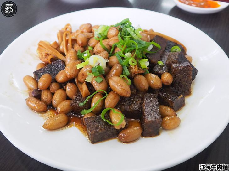 20200330200212 70 - 沙鹿人氣麵館,江蘇牛肉麵,滷味小菜超多選擇,每桌必點一大盤滷味!