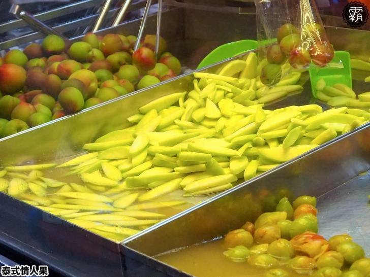 20200407174047 80 - 季節限定水果攤,沙鹿市場泰式情人果,還有醃桃子、李子的酸甜滋味~