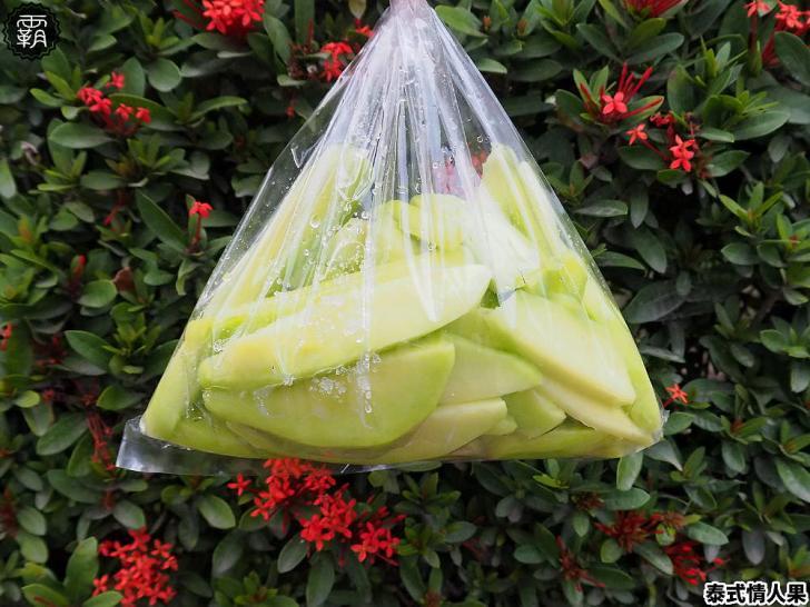 20200407174122 56 - 季節限定水果攤,沙鹿市場泰式情人果,還有醃桃子、李子的酸甜滋味~