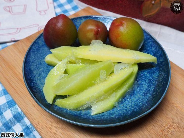 20200407174320 21 - 季節限定水果攤,沙鹿市場泰式情人果,還有醃桃子、李子的酸甜滋味~