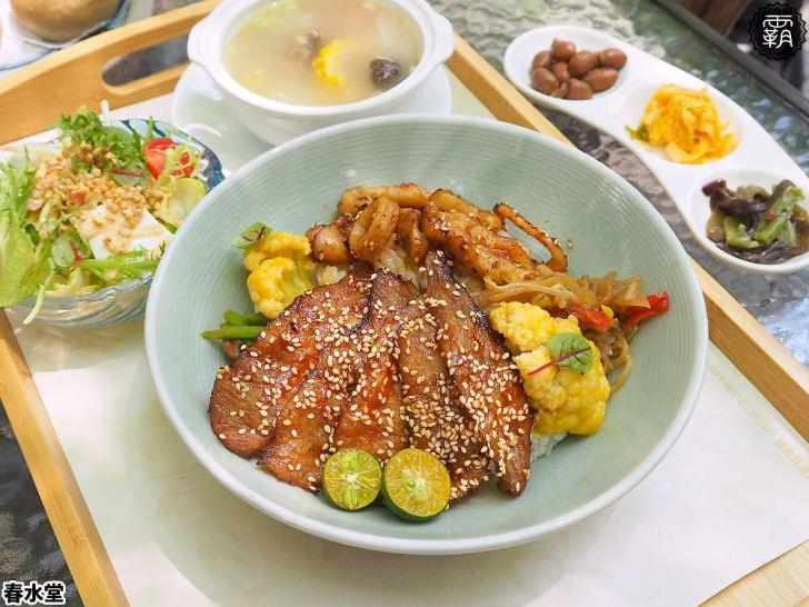 20200413195348 89 - 春水堂也能吃到牛丼飯,米食套餐台中限定門市新推出,還有海陸雙拼主菜!