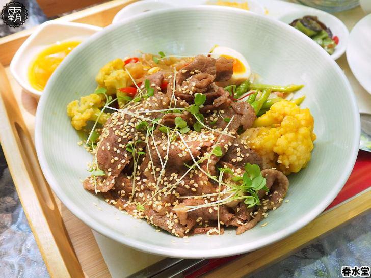 20200413195351 28 - 春水堂也能吃到牛丼飯,米食套餐台中限定門市新推出,還有海陸雙拼主菜!