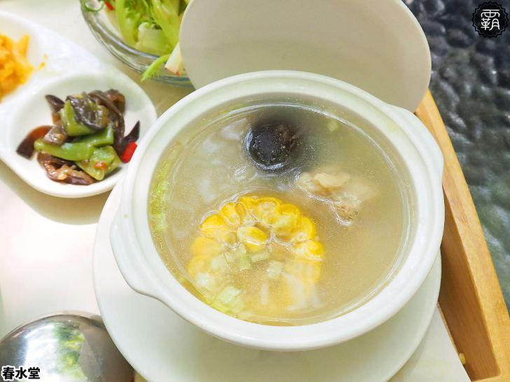 20200413195353 24 - 春水堂也能吃到牛丼飯,米食套餐台中限定門市新推出,還有海陸雙拼主菜!