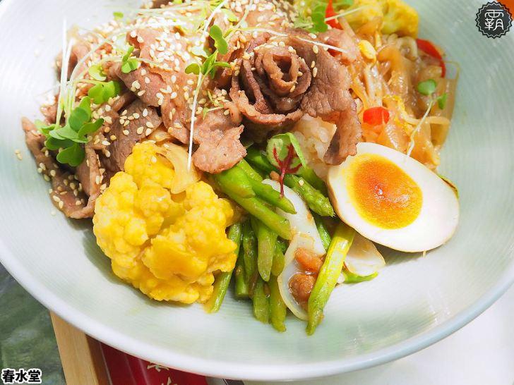 20200413195356 35 - 春水堂也能吃到牛丼飯,米食套餐台中限定門市新推出,還有海陸雙拼主菜!