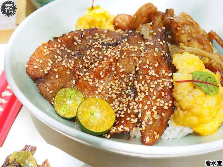 20200413195359 45 - 春水堂也能吃到牛丼飯,米食套餐台中限定門市新推出,還有海陸雙拼主菜!