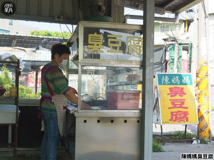 20200416184445 4 - 海線知名陳媽媽臭豆腐,平交道旁美味臭豆腐外酥內多汁~