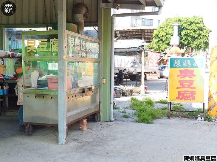 20200416184452 41 - 海線知名陳媽媽臭豆腐,平交道旁美味臭豆腐外酥內多汁~