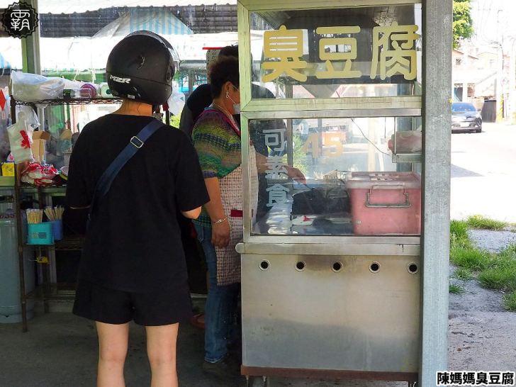 20200416184456 93 - 海線知名陳媽媽臭豆腐,平交道旁美味臭豆腐外酥內多汁~