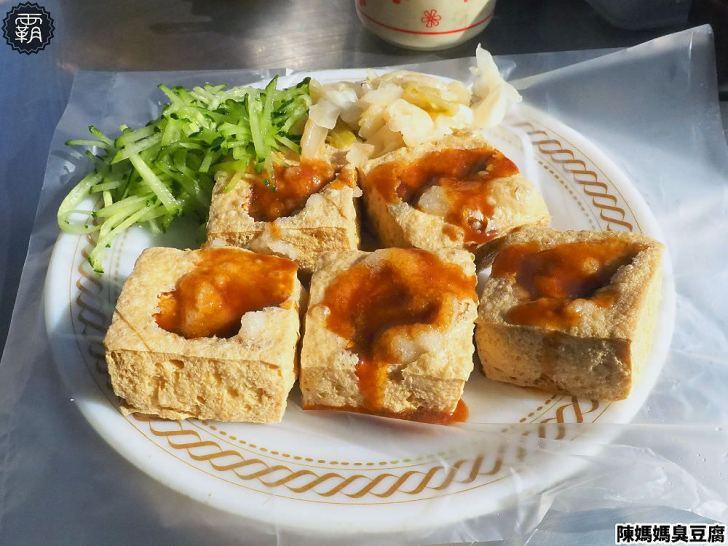 20200416184647 36 - 海線知名陳媽媽臭豆腐,平交道旁美味臭豆腐外酥內多汁~
