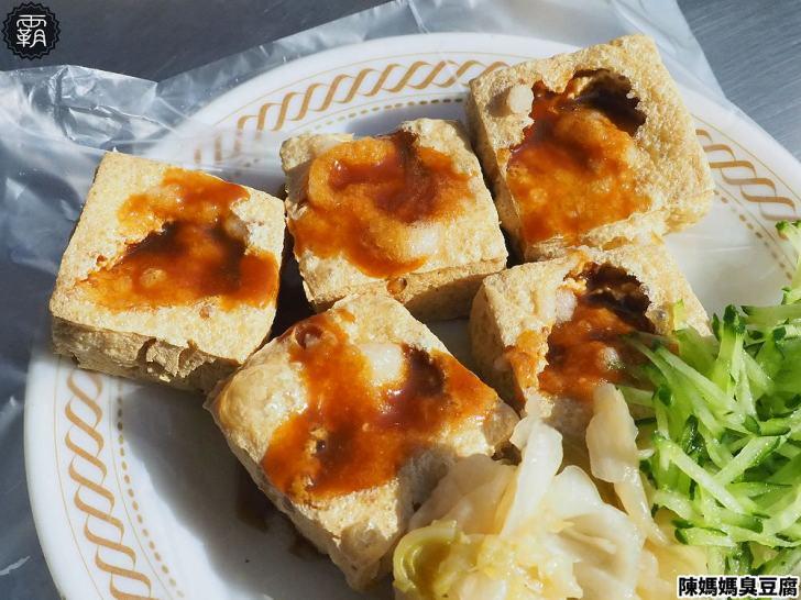 20200416184657 28 - 海線知名陳媽媽臭豆腐,平交道旁美味臭豆腐外酥內多汁~