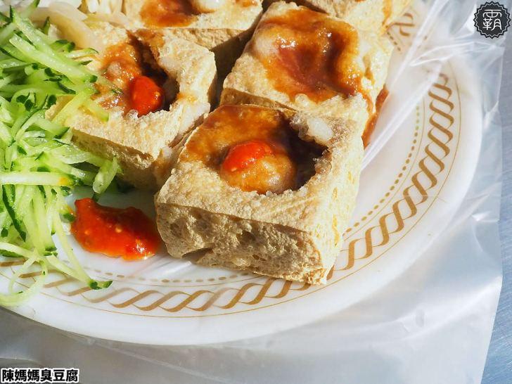 20200416184710 78 - 海線知名陳媽媽臭豆腐,平交道旁美味臭豆腐外酥內多汁~
