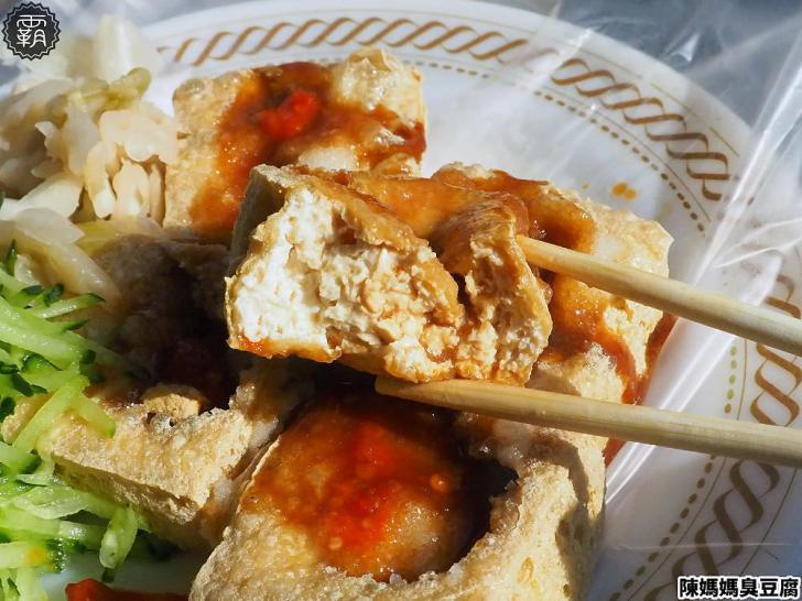 20200416184719 2 - 海線知名陳媽媽臭豆腐,平交道旁美味臭豆腐外酥內多汁~