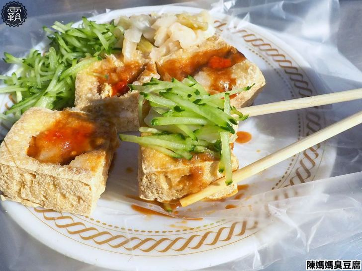 20200416184723 44 - 海線知名陳媽媽臭豆腐,平交道旁美味臭豆腐外酥內多汁~