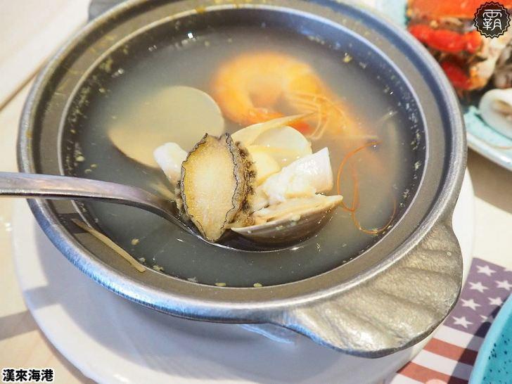 20200423194725 27 - 澎湃海鮮吃到飽,漢來海港自助百匯,整桶海鮮隨你夾,還有現冲牛肉湯等中西上百道料理~