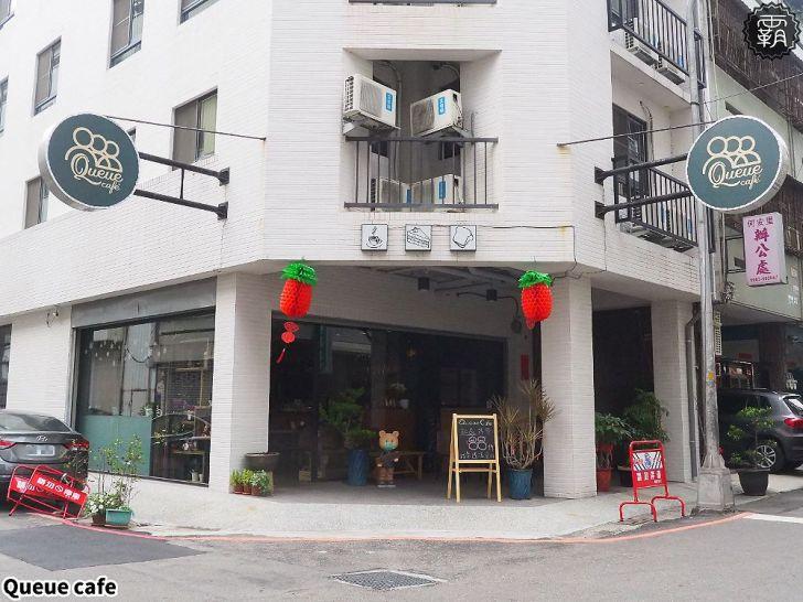 20200505200848 68 - 9間台中長榮桂冠酒店周邊美食懶人包