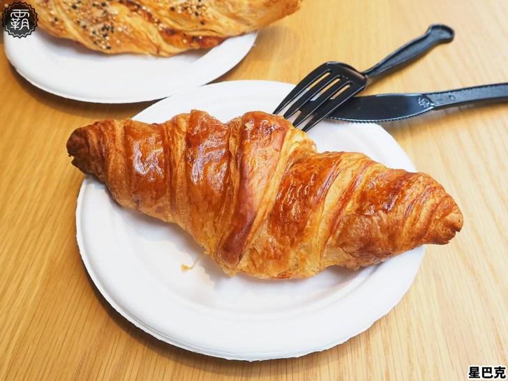 20200530182133 12 - 台中星巴克現烤麵包門市又一間,開幕限定優惠,買烤麵包配咖啡茶飲第二杯半價!