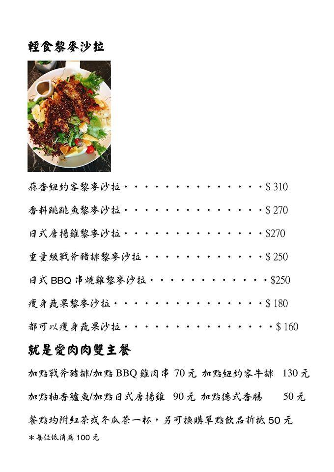 20200602105403 22 - 熱血採訪│都可以早午餐滿滿藜麥入菜!重量級豬排沙拉吃起來!