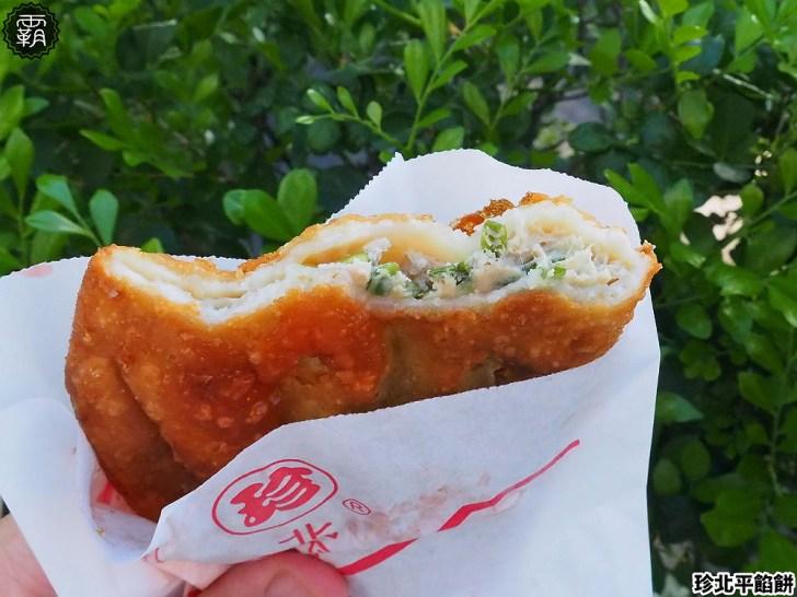 20200604193412 55 - 人氣餡餅攤,假日大排長龍就是為了珍北平的香酥可口豬肉餡餅~