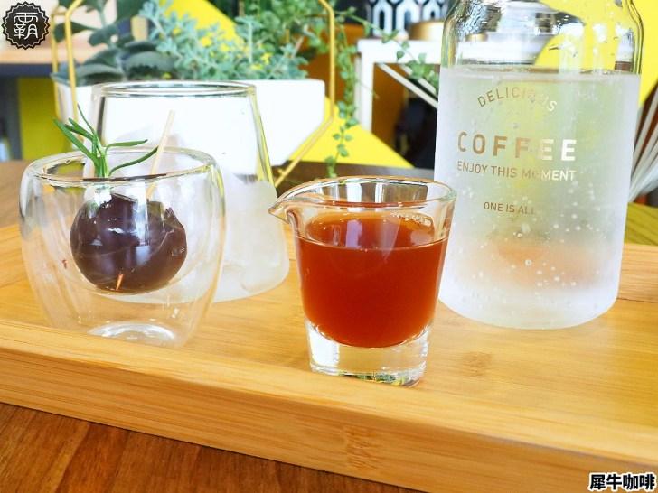 20200612174436 55 - 來去傢俱店喝咖啡!隱藏在傢俱店的全新咖啡館,犀牛咖啡內有繽紛顏色桌椅搭配!