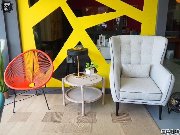 20200612174532 92 - 來去傢俱店喝咖啡!隱藏在傢俱店的全新咖啡館,犀牛咖啡內有繽紛顏色桌椅搭配!