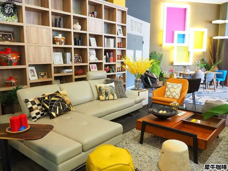 20200612174853 42 - 來去傢俱店喝咖啡!隱藏在傢俱店的全新咖啡館,犀牛咖啡內有繽紛顏色桌椅搭配!