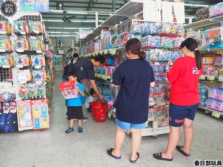 20200615014552 1 - 熱血採訪 | 西屯超過150坪大型玩具店,夏天戲水玩具通通都在春日部玩具超市!