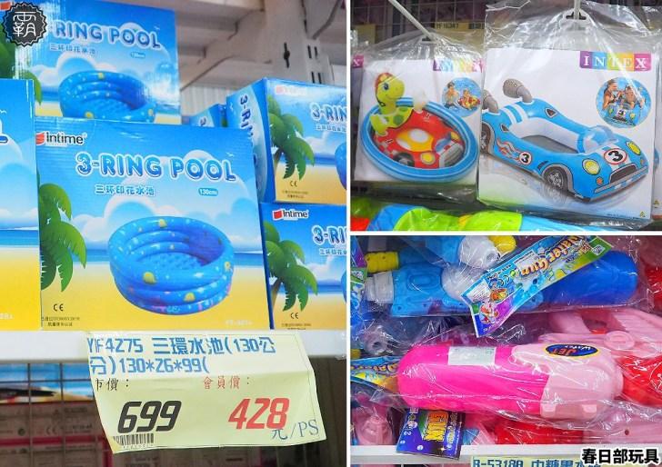20200615014818 9 - 熱血採訪 | 西屯超過150坪大型玩具店,夏天戲水玩具通通都在春日部玩具超市!