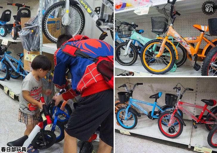 20200615015155 75 - 熱血採訪 | 西屯超過150坪大型玩具店,夏天戲水玩具通通都在春日部玩具超市!
