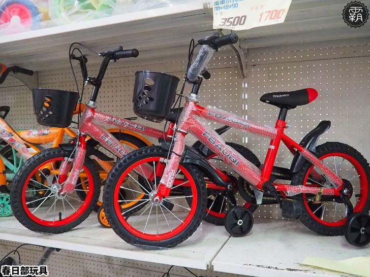 20200615015156 97 - 熱血採訪 | 西屯超過150坪大型玩具店,夏天戲水玩具通通都在春日部玩具超市!