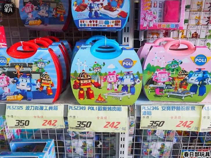20200615015705 2 - 熱血採訪 | 西屯超過150坪大型玩具店,夏天戲水玩具通通都在春日部玩具超市!