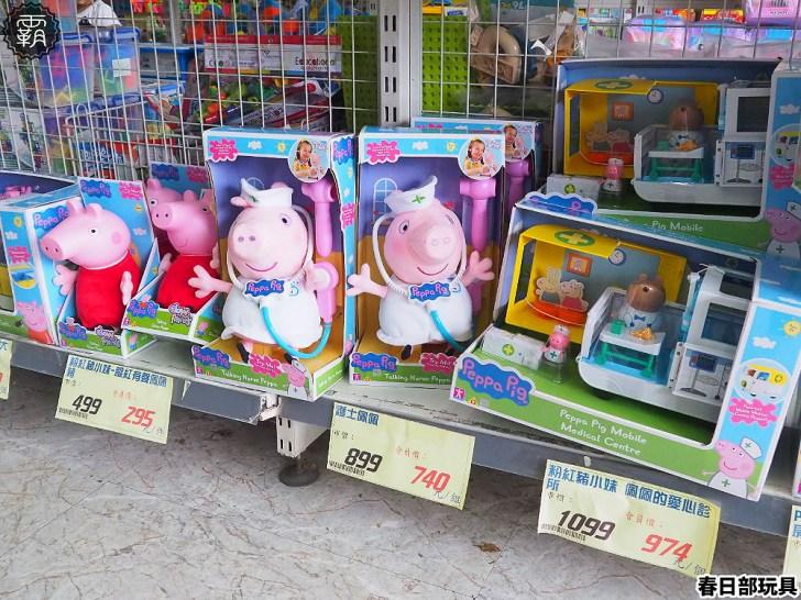20200615015706 27 - 熱血採訪 | 西屯超過150坪大型玩具店,夏天戲水玩具通通都在春日部玩具超市!