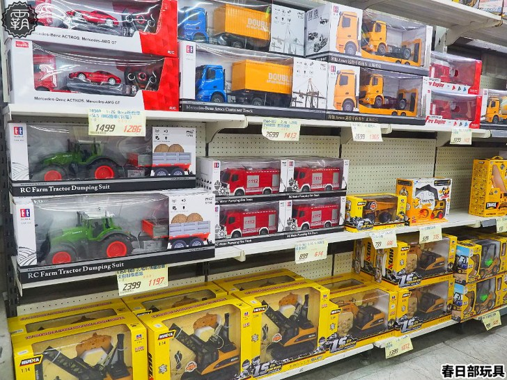 20200615015957 24 - 熱血採訪 | 西屯超過150坪大型玩具店,夏天戲水玩具通通都在春日部玩具超市!