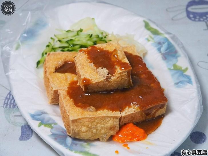 20200615182051 60 - 向上市場有心臭豆腐,香酥臭豆腐淋獨特醬料,濃厚對味!
