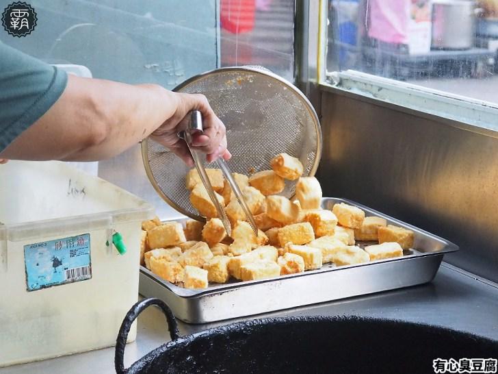 20200615182204 37 - 向上市場有心臭豆腐,香酥臭豆腐淋獨特醬料,濃厚對味!