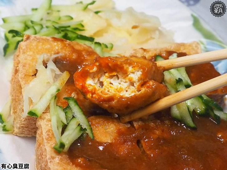 20200615182504 75 - 向上市場有心臭豆腐,香酥臭豆腐淋獨特醬料,濃厚對味!