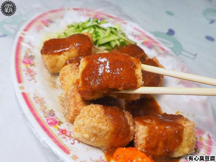 20200615182615 39 - 向上市場有心臭豆腐,香酥臭豆腐淋獨特醬料,濃厚對味!