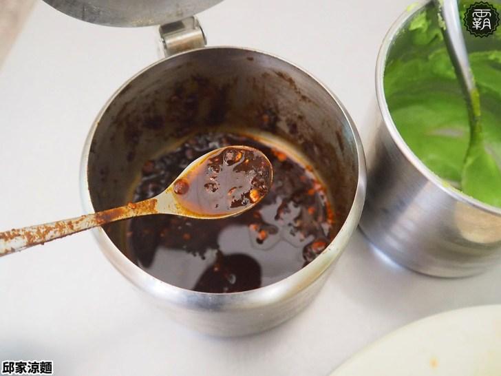 20200620175544 91 - 鎮瀾宮附近美味涼麵,邱家涼麵麻醬香濃醬汁搭配均衡很清爽~